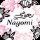 نعومي للملابس الداخلية (Nayomi Lingerie)